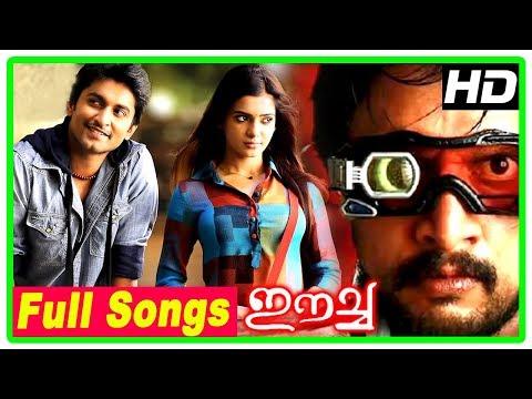 Malayalam Hit Songs | Eecha Malayalam Movie Songs | Nani | Samantha | SS Rajamouli | MM Keeravani