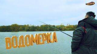 Бакласаган - Водомерка (кавер на НАУТИЛУС ПОМПИЛИУС - Прогулки по воде)