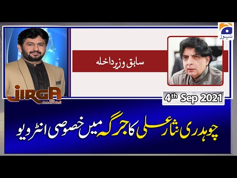 Download JIRGA   𝐂𝐡𝐚𝐮𝐝𝐡𝐚𝐫𝐲 𝐍𝐢𝐬𝐚𝐫 𝐀𝐥𝐢 𝐊𝐡𝐚𝐧 Exclusive Interview   4th September 2021
