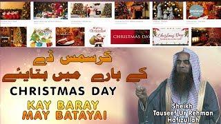 Christmas day kay baray mai batayai    by tauseef ur rehman rashdi