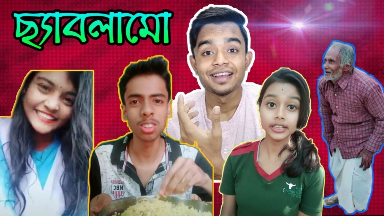 Neku mamoni on vigo & tiktok | Bangla New Funny Video 2019 | pukurpakami