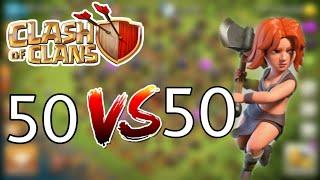 50 VS 50 Cw. Clash of Clans (Deutsch/HD)
