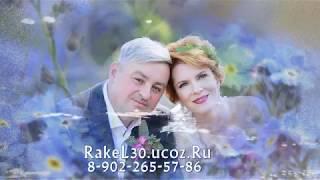 Свадебное слайд шоу из фотографий с музыкой - смотреть