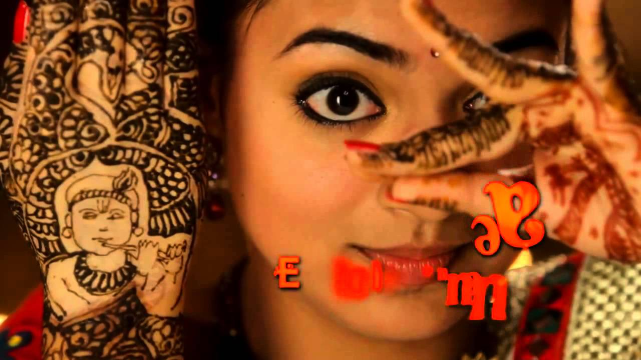 Kannukkul Pothivaippen Official Full Song Thirumanam Enum Nikkah