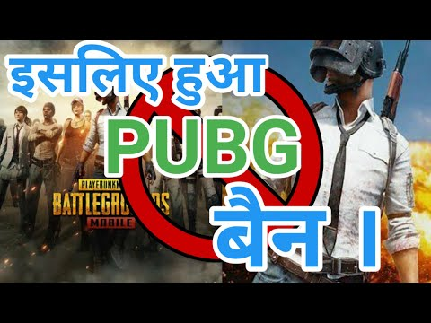 PUBG and Other 117 Chinese App Banned (Why?) from YouTube · Duration:  3 minutes 2 seconds