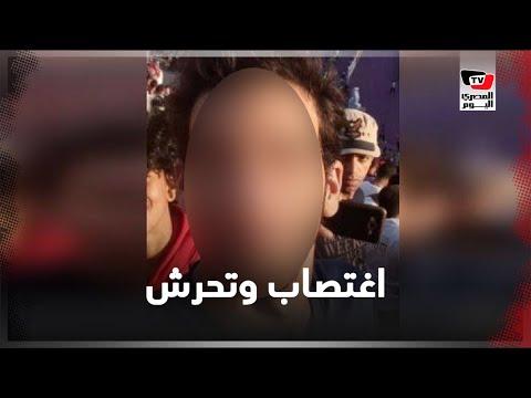 عشرات الفتيات يتّهمن شابا بالتحرش والاغتصاب.. والنائب العام يصدر بيانا  - 20:58-2020 / 7 / 4
