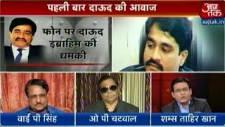 Special Report: Dawood Ibrahim's phone call caught on tape (Part 2)