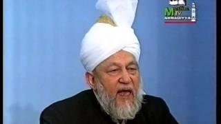 Friday Sermon 4 November 1994