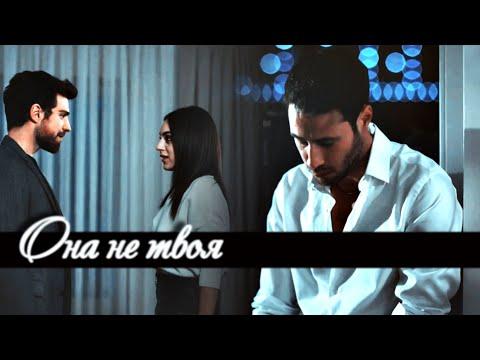 • Cenk & Cemre [+Nedim] || Она не твоя ||  Zalim İstanbul