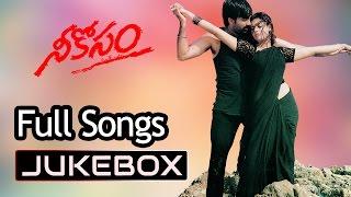 Neekosam Telugu Movie Songs Jukebox ll Ravi Teja, Maheswari