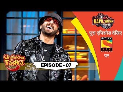 The Gully Gang | Undekha Tadka | Episode 7 | The Kapil Sharma Show Season 2 | SonyLIV | HD
