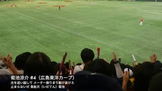 2018年11月日米野球 侍ジャパン 応援歌メドレー(選手変更後)