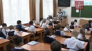 Специальные школьные автобусы вскоре появятся в Алматы (20.10.16)