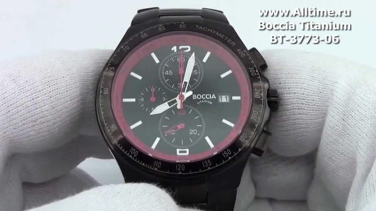 Мужские часы Boccia Titanium 604-05 Мужские часы Gryon G-137.11.31