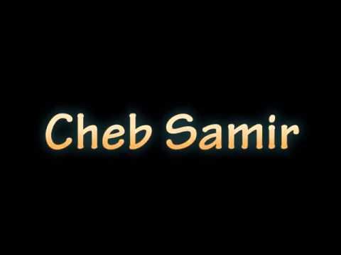ya rabani cheb samir