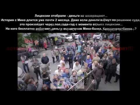 Вклады Банка Москвы в Москве - условия для физических лиц