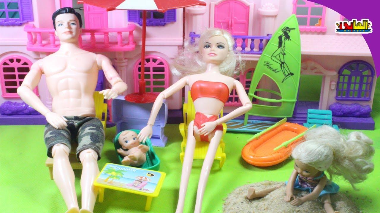 لعبة باربي وكين  في  المسبح - وادوات المصيف الجديده -Barbie Swimming underwater