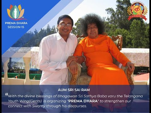 Sri Sathya Sai Prema Dhara - 24th April 2020 Aradhana Mahothsavam Special  Session