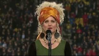 Nkosi Sikelel' iAfrika - South Africa National Anthem