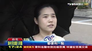 【TVBS】蘋果「直營店」來了! 官網釋14項職缺攬才