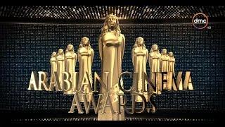 مهرجان حفل توزيع جوائز السينما العربية ACA في دورته الثانية 2017