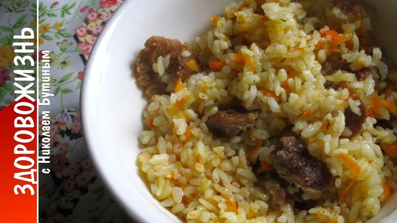 Шавля по узбекски рецепт