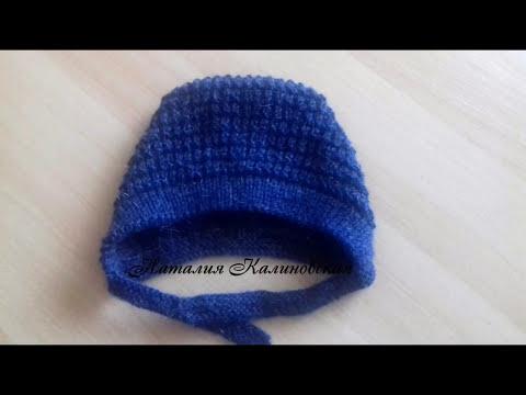 Вязать спицами шапочки для новорожденных для начинающих