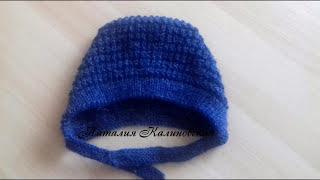 Простая шапочка на новорожденного. Вязание доступно для начинающих.