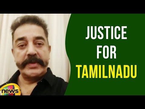 Kamal Hasan's Recording For Modi | Justice For Tamil Nadu | Mango News