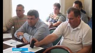 В Оренбурге прошло совещание с представителями управляющих компаний и ТСЖ