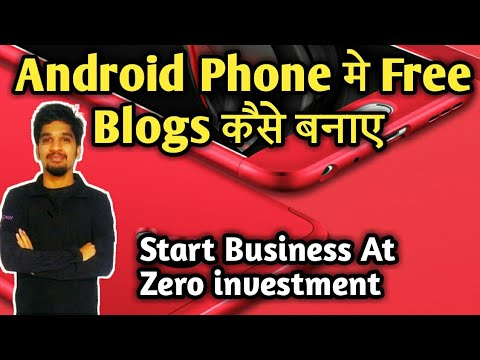 how to create free blog in android and make money using Smartphone For Free