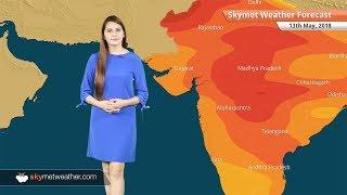 Weather Forecast May 13: Dust storm, thundershowers at many places over Punjab, West Uttar Pradesh