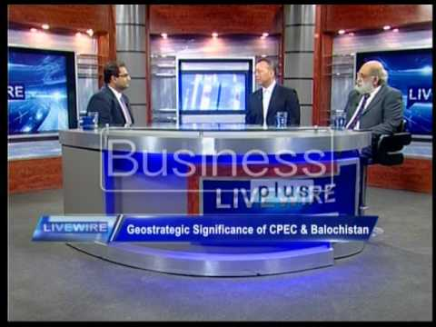 LIVE WIRE | Strategic significance of CPEC & Baluchistan | Ali Nasir | 3rd August 2017 |