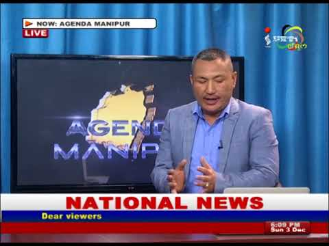 PRE MERGER  POLITICAL STATUS IN MANIPUR On Agenda Manipur 03 December 2017