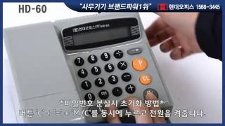 페이퍼프랜드 by현대오피스 수표,어음발행기 동영상강좌(…