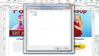 Как создать Landing page: Часть 2.1 Создание окна Лайтбокса всплывающее окно