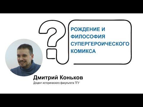 знакомства артем тгу гму ноябрьск