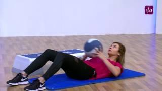 تمارين لكل عضلات الجسم - مايا