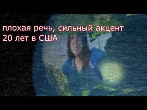 Английский с Анастасией Божок