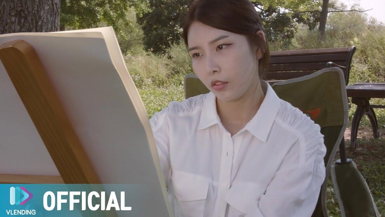 [MV] 안솔희 - 내, 숨 너