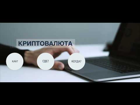 Видео Заработок в интернете без вложений на рекламе