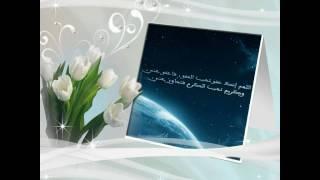 Wael Jassar - Fi Hadret El Mahboub / وائل جسار - فى حضرة المحبوب
