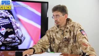Канал новости  Военное Обозрение ДНР новости Украины  26 07 2014