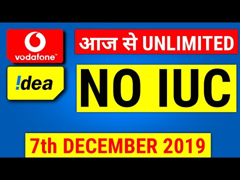 Vodafone Idea Unlimited IUC Calls from Today 7th December 2019 - No More 6 Paisa/Minute Calls🔥🔥🔥