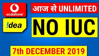 Gambar cover Vodafone Idea Unlimited IUC Calls from Today 7th December 2019 - No More 6 Paisa/Minute Calls🔥🔥🔥