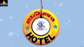 Janatha Hotel Motion Poster   Latest Telugu Movies 2017   Dulquer Salmaan, Nithya Menen