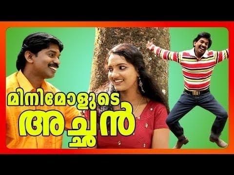 Santosh Pandit Malayalam New Songs I Padinjaran Kattu Vannu I Minimolude Achan Malayalam Movie 2013