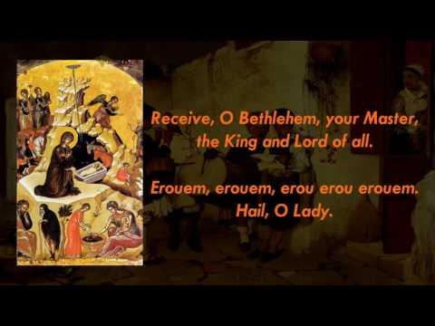 Greek Byzantine Christmas Carol
