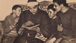 Şeyh Mustafa İsmail ~ Nahl-Zariyat 1969 Okyanuslar Kadar Derin