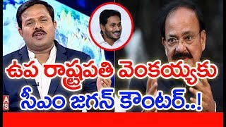 MAHAA NEWS MD Vamsi Krishna Clear Cut Analysis On Y.S Jagan Targeting Pawan Kalyan Personally | #SPT
